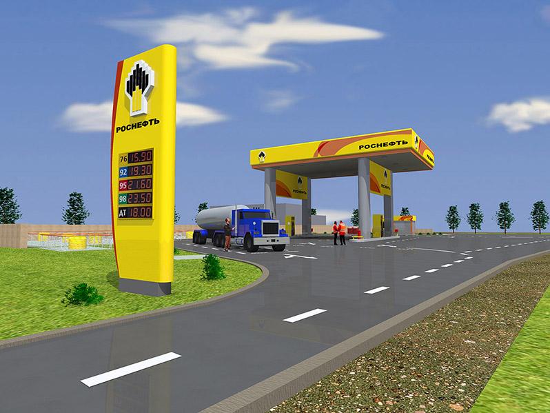 Проектирование автозаправочных станций АЗС